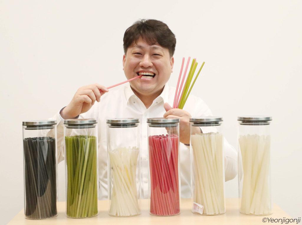 Yeonjigonji straws